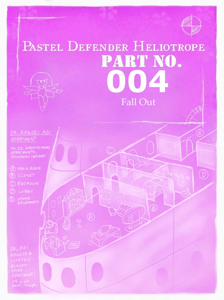 Pastel Defender Heliotrope Chapter 004